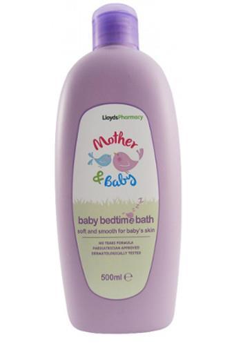 Baby active dětská pěna do koupele 500 ml
